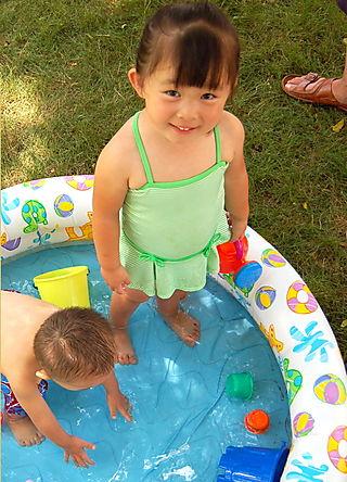 Em-Eli pool