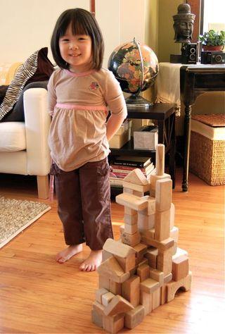 Em's tower