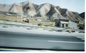 Drive_to_lanzhou_from_airport